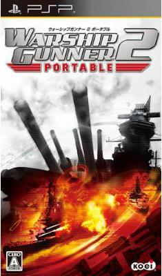 Descargar Warship Gunner 2 Portable [JAP] por Torrent
